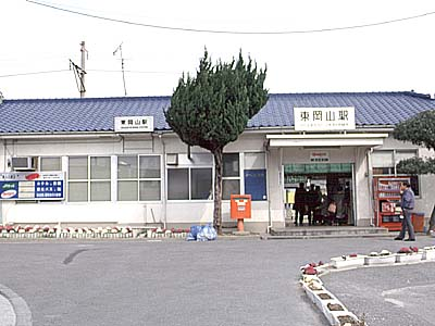 東岡山駅の情報、写真、印象記(...