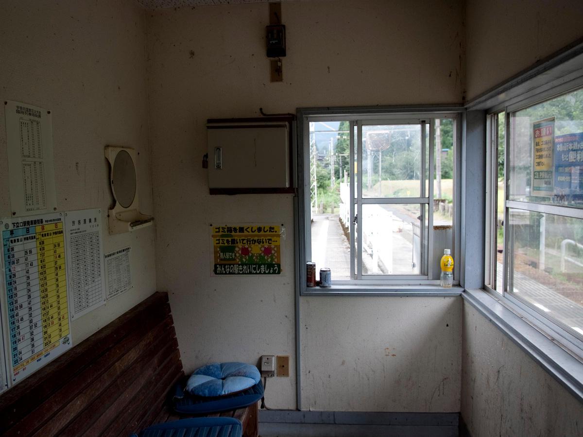 下立口駅の情報、写真、印象記(...