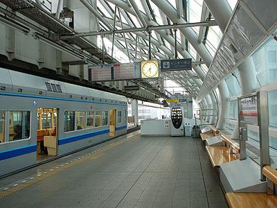 県庁前駅 (千葉県)