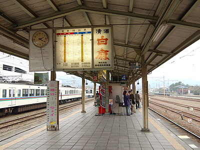 寄居駅秩父鉄道ホーム