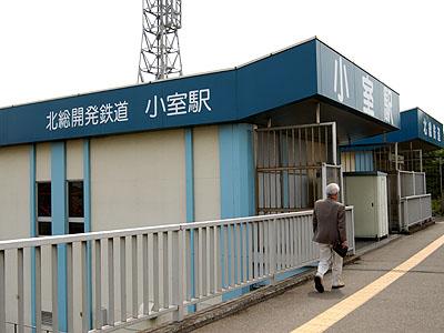小室駅の情報、写真、印象記(千...