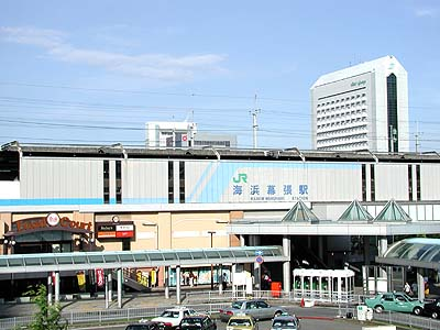 海浜幕張駅の情報、写真、印象記(千葉県:JR東日本-京葉線)