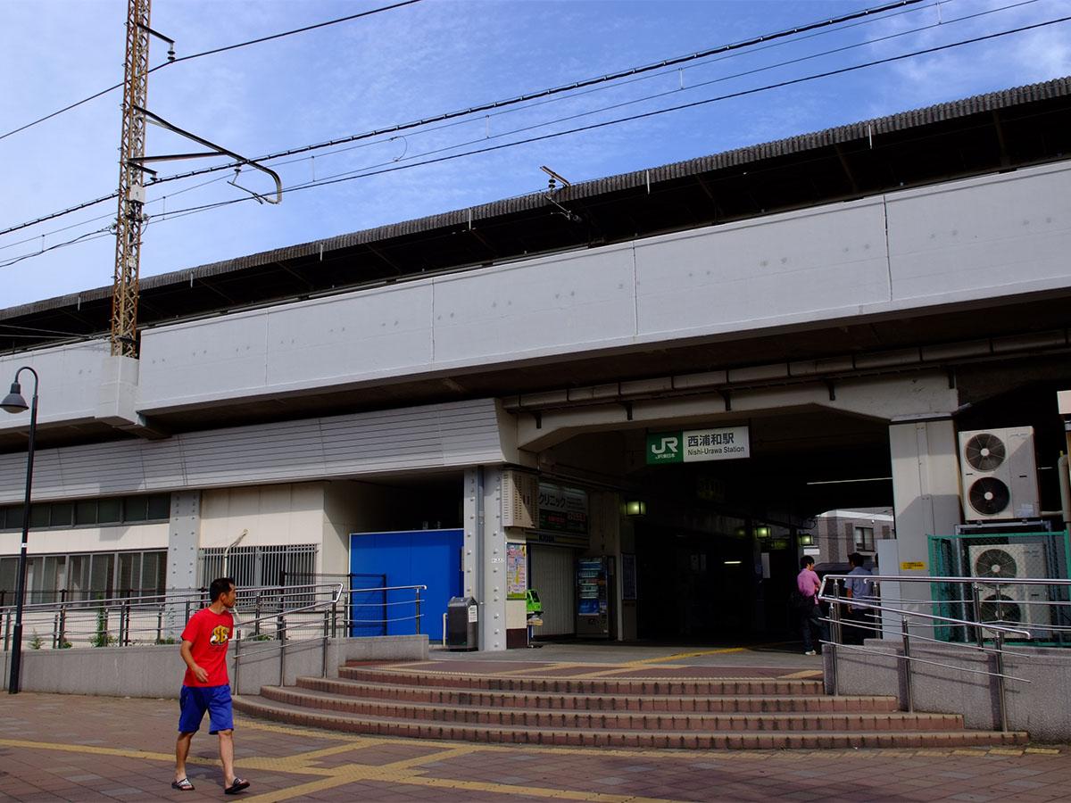 西浦和駅の情報、写真、印象記(...