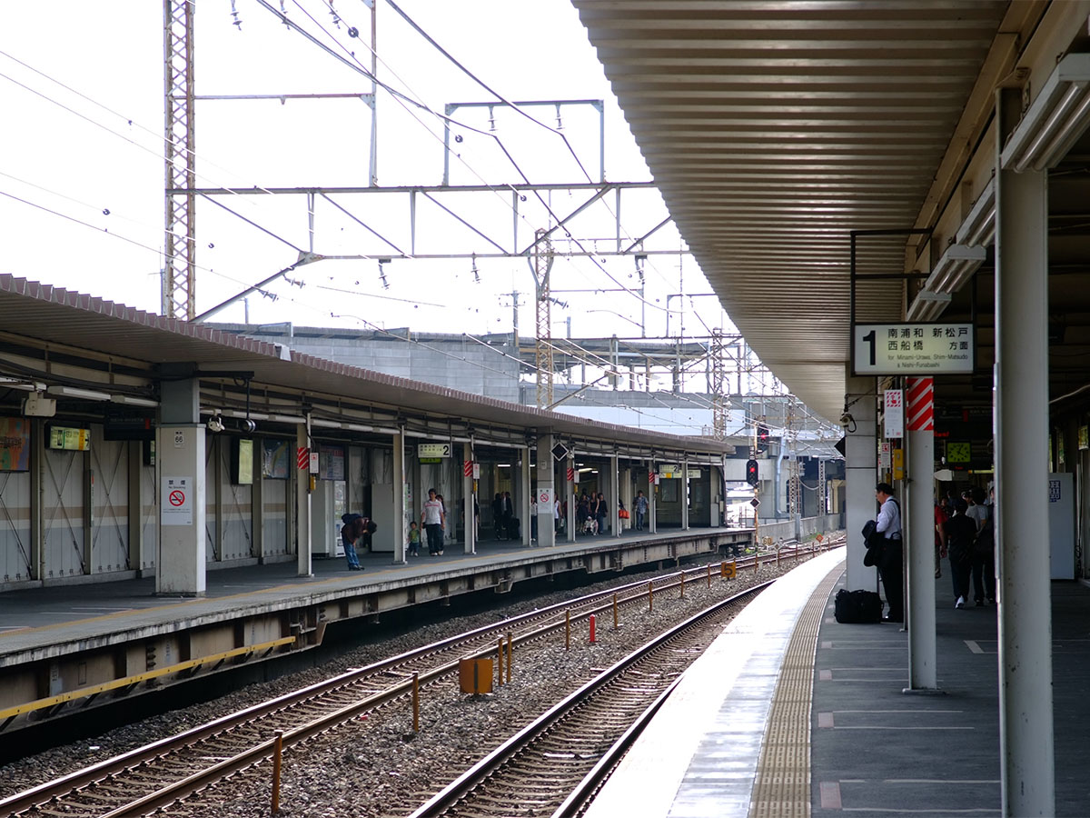 武蔵浦和駅武蔵野線ホーム ...