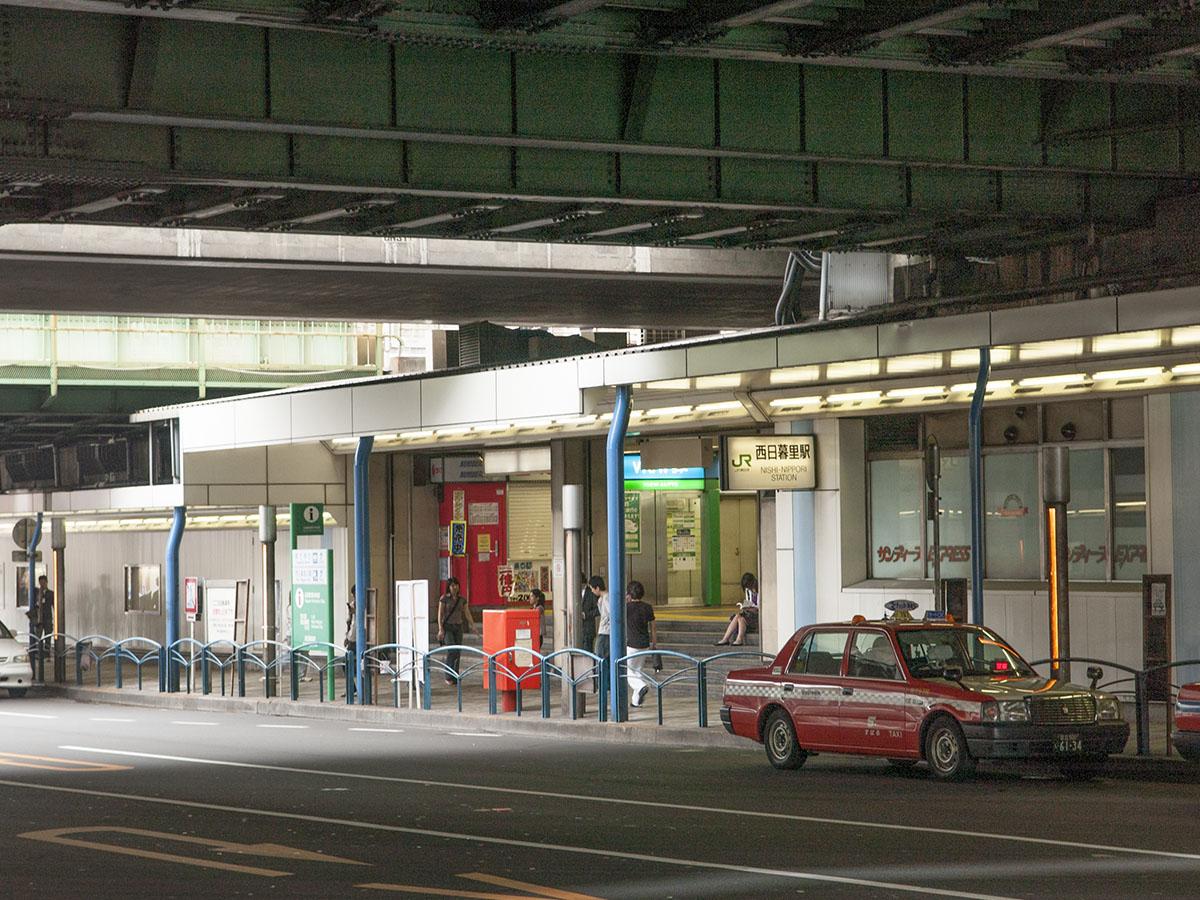 西 日暮里 駅