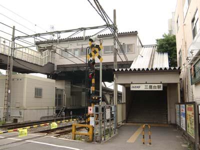 三鷹台駅(東京都:京王-井の頭...