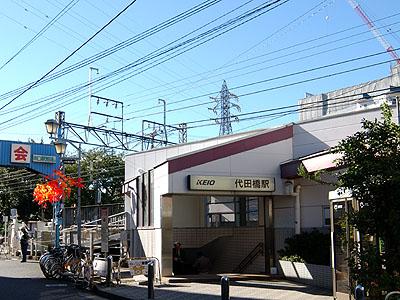 「代田橋」の画像検索結果