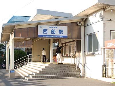 Keiseinishifuna20031122