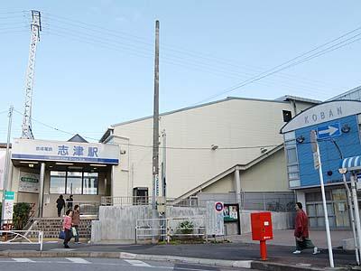 志津駅(千葉県:京成-本線)