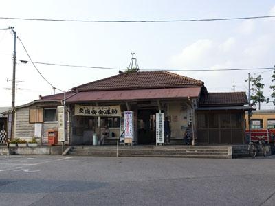 上総牛久駅(千葉県:小湊鉄道)