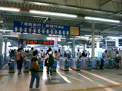 江ノ島 線 小田急