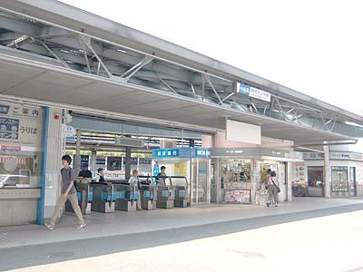 読売ランド前駅(神奈川県:小田...
