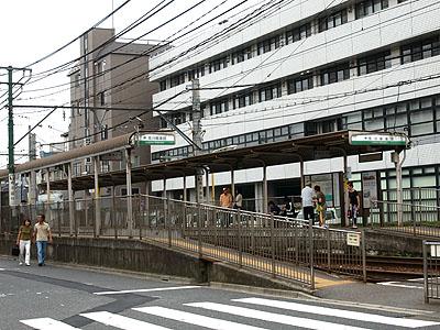 荒川車庫前駅。2005年7月3日撮影 ...