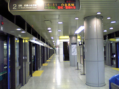 http://travelstation.tokyo/station/kanto/tokyometro/namboku/pict/shimo01_20050225.jpg