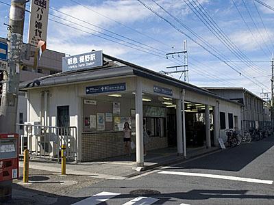 稲野駅の情報、写真、印象記(兵...