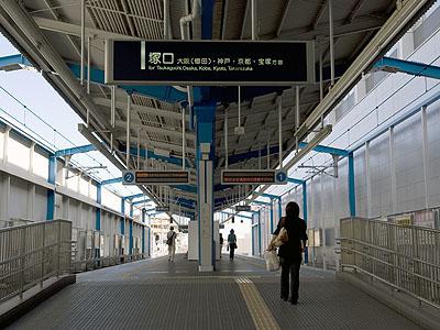 伊丹駅の情報、写真、印象記(兵...