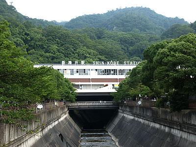新神戸駅の情報、写真、印象記(兵庫県:JR西日本-山陽新幹線)