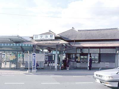 宇治駅(京都府:京阪-宇治線)