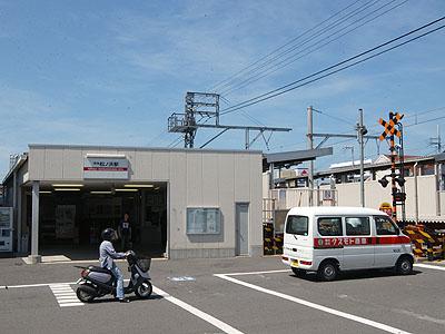 松ノ浜駅の情報、写真、印象記(...