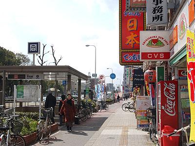 Nagai20050313