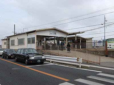 中八木駅(兵庫県:山陽電気鉄道...