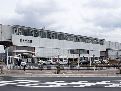 新大牟田駅