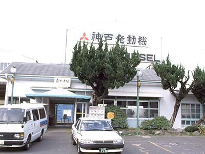 喜々津駅の情報、写真、印象記(...
