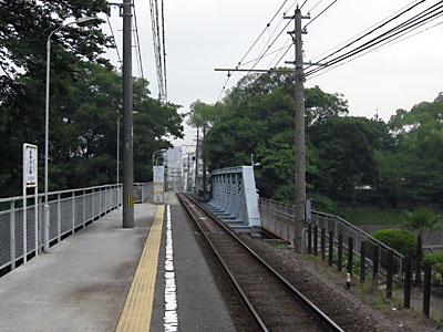 石手 川 公園 駅