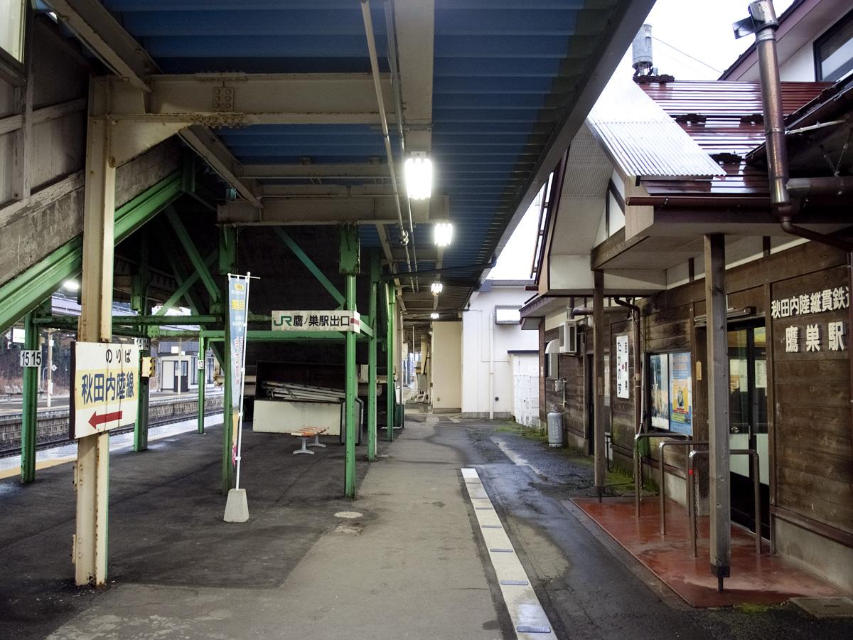 秋田內陸線 鷹巢站 轉乘