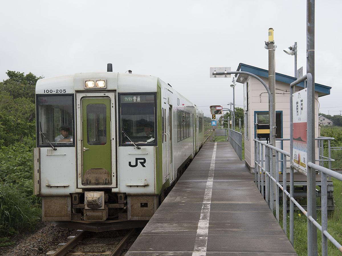 有戸駅の情報、写真、印象記(青...