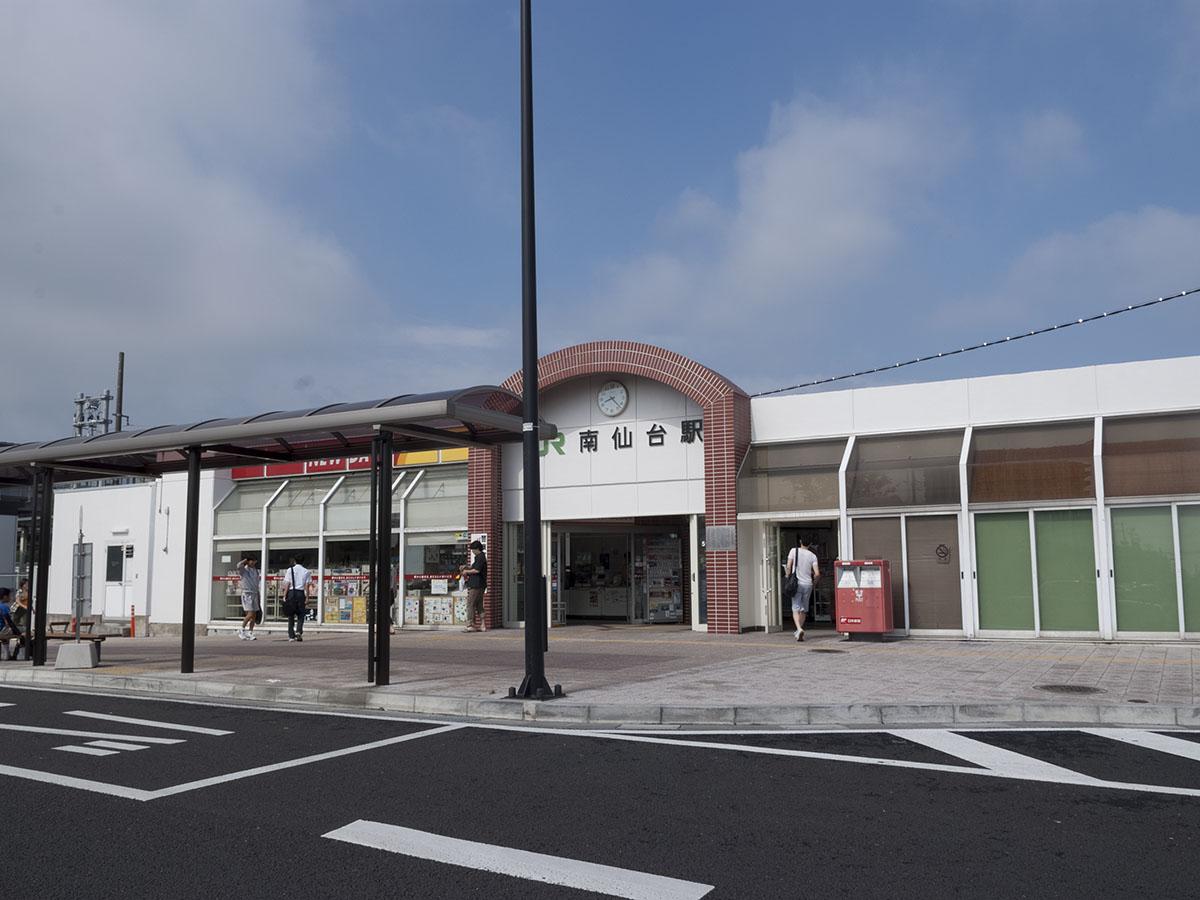 南仙台駅の情報、写真、印象記(...