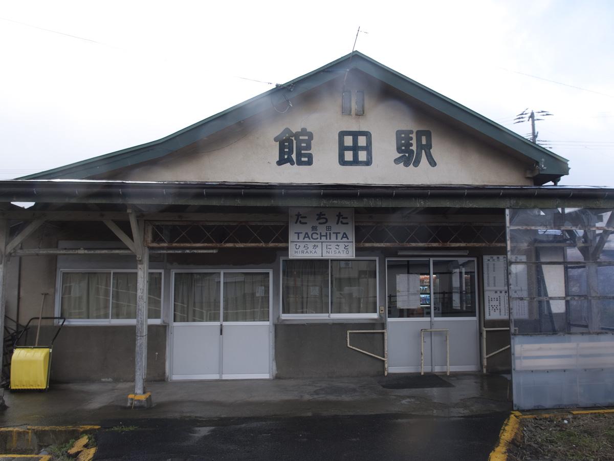 館田駅の情報、写真、印象記(青...