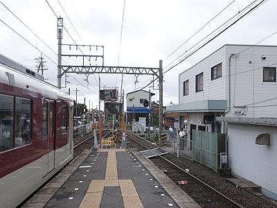 中菰野駅の情報、写真、印象記(...