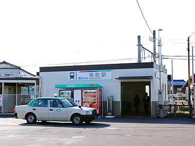 奥町駅の情報、写真、印象記(愛...