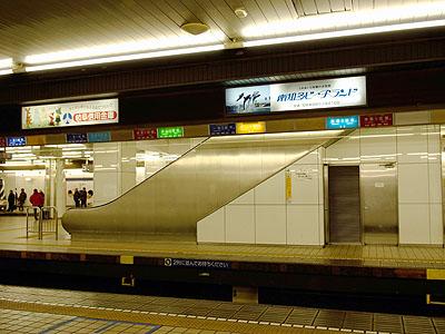 名鉄名古屋駅の情報、写真、印象記(愛知県:名鉄-名古屋本線)